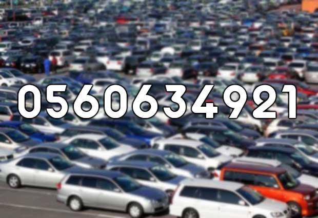حراج سيارات للبيع